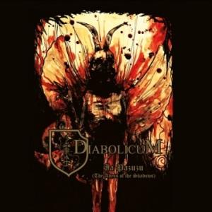 Diabolicum